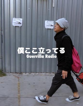 Shinya Yamada aka Guerrilla Radio