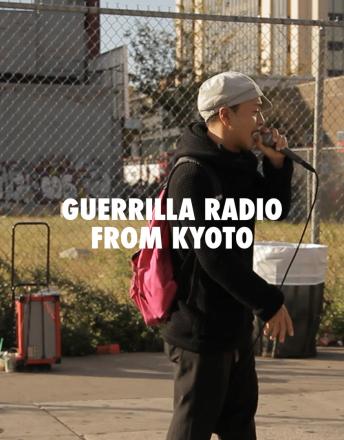 pf_guerrillaradiofromkyoto_vert_1