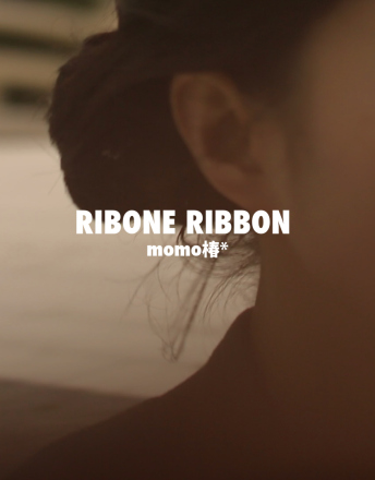 Ribone Ribbon by Momotsubaki for Record New York